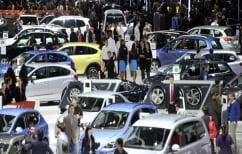 ΝΕΑ ΕΙΔΗΣΕΙΣ (Αυστηρότεροι κανόνες για ασφαλέστερα και πιο καθαρά αυτοκίνητα από την Ευρωπαϊκή Επιτροπή)