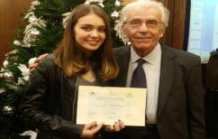 ΝΕΑ ΕΙΔΗΣΕΙΣ (Το άρθρο της μαθήτριας από τη Θεσσαλονίκη που βραβεύτηκε σε πανευρωπαϊκό διαγωνισμό)