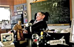 ΝΕΑ ΕΙΔΗΣΕΙΣ (Στίβεν Χόκινγκ: Η ανθρωπότητα απειλείται από τον ίδιο της τον εαυτό – Οι 3 κίνδυνοι)