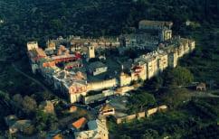 ΝΕΑ ΕΙΔΗΣΕΙΣ (Τελεσίδικη απόφαση: Στο Δημόσιο όλες οι εκτάσεις της Βιστωνίδας – Απορρίφθηκε έφεση της Μονής Βατοπεδίου)