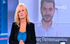 ΝΕΑ ΕΙΔΗΣΕΙΣ (Μάριος Παπαγεωργίου: Αναβλήθηκε η δίκη – Απειλούν την Αγγελική Νικολούλη)