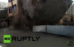 ΝΕΑ ΕΙΔΗΣΕΙΣ (Τριώροφο κτίριο καταρρέει μπροστά στην κάμερα (ΒΙΝΤΕΟ))