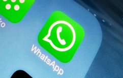 ΝΕΑ ΕΙΔΗΣΕΙΣ (Νέος ιός απειλεί τους χρήστες του WhatsApp – Πώς εμφανίζεται)