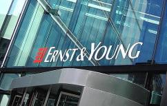 ΝΕΑ ΕΙΔΗΣΕΙΣ (Ernst & Young: Επανεξέταση της πολιτικής διαχείρισης κινδύνων των τραπεζών)