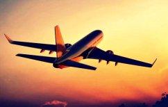 ΝΕΑ ΕΙΔΗΣΕΙΣ (Αυτές είναι οι 30 ασφαλέστερες αεροπορικές εταιρείες)