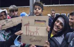 ΝΕΑ ΕΙΔΗΣΕΙΣ (Η Γερμανία δημιούργησε εφαρμογή για τους πρόσφυγες!)