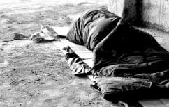 ΝΕΑ ΕΙΔΗΣΕΙΣ (Σταθμοί μετρό ανοιχτοί και το βράδυ για τους άστεγους συμπολίτες μας)