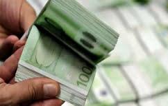 ΝΕΑ ΕΙΔΗΣΕΙΣ (Πότε αποποινικοποιείται η μη καταβολή χρεών προς το Δημόσιο)