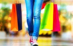 ΝΕΑ ΕΙΔΗΣΕΙΣ (Τα ψώνια φέρνουν την ευτυχία; Τι λέει σχετική έρευνα)