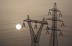ΝΕΑ ΕΙΔΗΣΕΙΣ (Η Κομισιόν επενδύει εκατομμύρια σε υποδομές αερίου και ηλεκτρισμού)