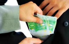 ΝΕΑ ΕΙΔΗΣΕΙΣ (Δημόσιο: Τα λαβράκια του Σώματος Επιθεωρητών – Δημοτικός υπάλληλος με καταθέσεις… 290.000 ευρώ (ΛΙΣΤΑ))