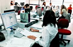 ΝΕΑ ΕΙΔΗΣΕΙΣ (Αυτοί είναι οι δημόσιοι υπάλληλοι που θα απολύονται λόγω ορίου ηλικίας – Τι ισχύει για τους δημοτικούς υπαλλήλους (ΕΓΚΥΚΛΙΟΣ))