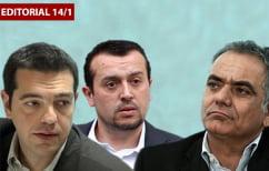 ΝΕΑ ΕΙΔΗΣΕΙΣ (Paul Wright: Στην Ελλάδα ήρθαμε για επενδύσεις και όχι για πολιτική)