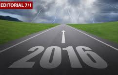 ΝΕΑ ΕΙΔΗΣΕΙΣ (Γιατί το 2016 μπορεί να είναι σημαδιακή χρονιά για τον πλανήτη)