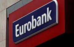 ΝΕΑ ΕΙΔΗΣΕΙΣ (Eurobank: Αύξηση του ισοζυγίου τρεχουσών συναλλαγών και πτώση της οικοδομής)