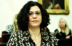 ΝΕΑ ΕΙΔΗΣΕΙΣ (Μαρία Καραμεσίνη: Αυτά είναι τα προγράμματα του ΟΑΕΔ που έρχονται για τους ανέργους μέχρι το τέλος Ιανουαρίου (ΒΙΝΤΕΟ))