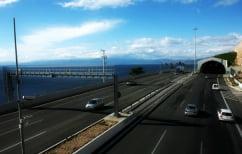 ΝΕΑ ΕΙΔΗΣΕΙΣ (Οι νέοι αυτοκινητόδρομοι μπορούν να απογειώσουν την οικονομία)