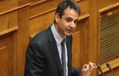 ΝΕΑ ΕΙΔΗΣΕΙΣ (Τσίπρας – Μητσοτάκης: Οι ευθύνες των προηγούμενων, η ανεπάρκεια των σημερινών)