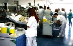 ΝΕΑ ΕΙΔΗΣΕΙΣ (SOS από το «κύμα» γρίπης που σαρώνει την Ελλάδα)