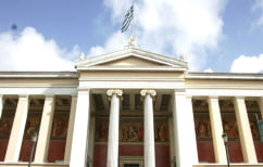 ΝΕΑ ΕΙΔΗΣΕΙΣ (Ένταση στο Πανεπιστήμιο Αθηνών – Φοιτητές εγκλώβισαν καθηγητές στο κτήριο της Συγκλήτου)