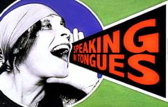 ΝΕΑ ΕΙΔΗΣΕΙΣ (Η γλώσσα είναι το πολιτικό ζήτημα…!)