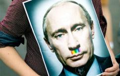 ΝΕΑ ΕΙΔΗΣΕΙΣ (Ο πρώην κομμουνιστής Πούτιν κατηγορεί τον Λένιν για έλλειψη φασισμού!)