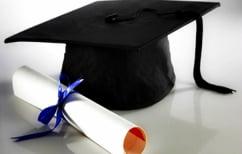 ΝΕΑ ΕΙΔΗΣΕΙΣ (Δεκαέξι υποτροφίες για φοιτητές στο Ίδρυμα Κλίντον)