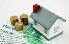 ΝΕΑ ΕΙΔΗΣΕΙΣ (Δημιουργούνται 30 «ειδικά» ΚΕΠ για δανειολήπτες – Ποιος θα είναι ο ρόλος τους)
