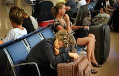 ΝΕΑ ΕΙΔΗΣΕΙΣ (Νέα ρεκόρ για τον τουρισμό: Σχεδόν 2.8 δισ. τουριστικές διανυκτερεύσεις στην ΕΕ το 2015)
