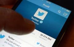 ΝΕΑ ΕΙΔΗΣΕΙΣ (Twitter: Έφτασε τους 152 εκατομμύρια καθημερινούς χρήστες)