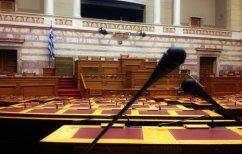 ΝΕΑ ΕΙΔΗΣΕΙΣ (Αυτές είναι οι νομοθετικές παρεμβάσεις της τελευταίας εβδομάδας (ΕΓΓΡΑΦΟ))