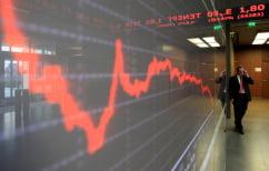 ΝΕΑ ΕΙΔΗΣΕΙΣ (Χρηματιστήριο: Μία προς μία οι εισηγμένες εταιρείες δραπετεύουν από το ταμπλό)