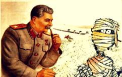 ΝΕΑ ΕΙΔΗΣΕΙΣ (Ο ΣΥΡΙΖΑ κιτρινίζει και σταλινίζει ενόψει νέων εκλογών;)
