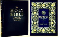 ΝΕΑ ΕΙΔΗΣΕΙΣ (Λογισμικό συνέκρινε τη βία στη Βίβλο και το Κοράνι – Ιδού το συμπέρασμα)