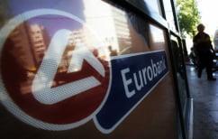 ΝΕΑ ΕΙΔΗΣΕΙΣ (Η Eurobank αναζητά προσωπικό για την στελέχωση καταστημάτων)