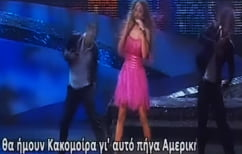 """ΝΕΑ ΕΙΔΗΣΕΙΣ (Οι προτάσεις των """"Ράδιο Αρβύλα"""" για την Eurovision (ΒΙΝΤΕΟ))"""