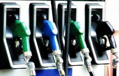 ΝΕΑ ΕΙΔΗΣΕΙΣ (Φοιτητές δημιούργησαν εφαρμογή με τις τιμές καυσίμων σε όλη την Ελλάδα)