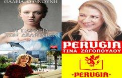 ΝΕΑ ΕΙΔΗΣΕΙΣ (Η Θάλεια Κουνούνη-Πολυβίου μιλά στην καθηγήτρια ιταλικής γλώσσας, συγγραφέα και εκδότρια Τίνα Ζωγοπούλου, με αφορμή την κυκλοφορία του νέου της βιβλίου)