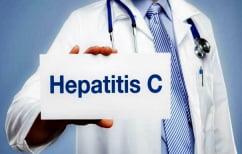 ΝΕΑ ΕΙΔΗΣΕΙΣ (Εθνικό σχέδιο δράσης για την αντιμετώπιση της ηπατίτιδας C)