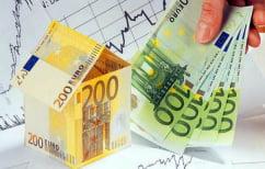 """ΝΕΑ ΕΙΔΗΣΕΙΣ (Η Εφορία ζητά από πολίτη να εξοφλήσει """"χρέος"""" για τον ΕΝΦΙΑ ύψους 0,02 ευρώ! (ΦΩΤΟ))"""