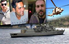 ΝΕΑ ΕΙΔΗΣΕΙΣ (Ποινική δικογραφία για υβριστική ανάρτηση σε βάρος των νεκρών αξιωματικών του Πολεμικού Ναυτικού)