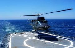 ΝΕΑ ΕΙΔΗΣΕΙΣ (Agusta Βell 212: Τα χαρακτηριστικά του ελικοπτέρου του Πολεμικού Ναυτικού που έπεσε στην Κίναρο (ΒΙΝΤΕΟ))
