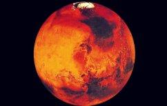 ΝΕΑ ΕΙΔΗΣΕΙΣ (Αυτός είναι ο πρώτος χάρτης για τον Κόκκινο Πλανήτη (ΦΩΤΟ))