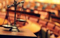 ΝΕΑ ΕΙΔΗΣΕΙΣ (Έντονες αντιδράσεις για το όριο συνταξιοδότησης των δικαστών)