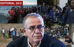 ΝΕΑ ΕΙΔΗΣΕΙΣ (De facto πολιτική επιστράτευση η «κατάσταση έκτακτης ανάγκης» του Μουζάλα)