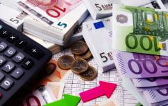 ΝΕΑ ΕΙΔΗΣΕΙΣ (Πάγια ρύθμιση: Αυτοί είναι οι κερδισμένοι από την πληρωμή σε 24 δόσεις)
