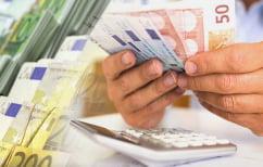 ΝΕΑ ΕΙΔΗΣΕΙΣ (ΓΣΕΒΕΕ: Τι ισχύει για ασφαλιστικές εισφορές, οφειλές σε ρύθμιση, επιταγές και ενοίκια)