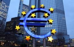 ΝΕΑ ΕΙΔΗΣΕΙΣ (Υπέρ της προληπτικής γραμμής στήριξης η ΕΚΤ – Τι δηλώνει ο εκπρόσωπός της στην Αθήνα)