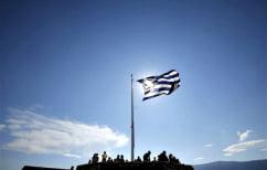 ΝΕΑ ΕΙΔΗΣΕΙΣ (Ελλάδα, από την εντατική στην απομόνωση!)
