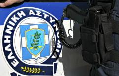 ΝΕΑ ΕΙΔΗΣΕΙΣ (Προκηρύχθηκε ο διαγωνισμός για την εισαγωγή στη Σχολή Αξιωματικών της ΕΛΑΣ – Δείτε τις προϋποθέσεις (ΠΡΟΚΗΡΥΞΗ))